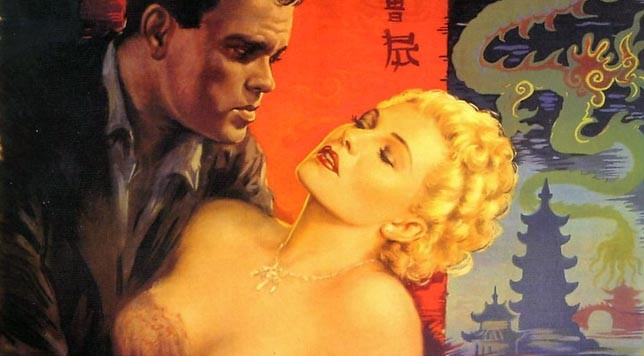 """The Lady From Shanghai"" featured image. Detail from the original Italian movie poster."